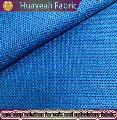 upholstery material for chairs