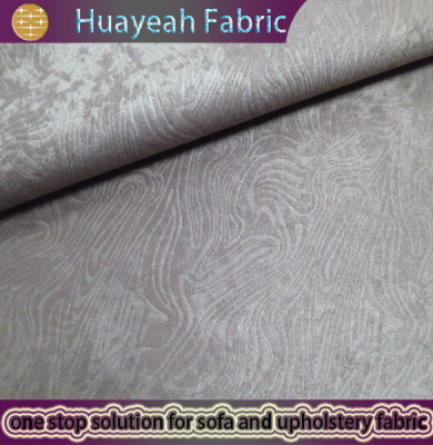 suede sofa cover